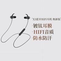 【网易严选秋尚新 爆款直降】网易智造X3蓝牙HiFi耳机 焕新版