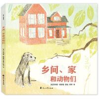 乡间家和动物们 凯迪克金奖作者新作教孩子用美的眼睛看世界 儿童绘本故事书3-5-6岁亲子阅读睡前故事幼儿启蒙幼儿园老师推