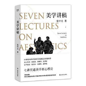 美学讲稿(pdf+txt+epub+azw3+mobi电子书在线阅读下载)