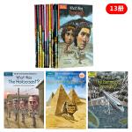 【中商原版】What Was 系列历史事件13册套装 英文原版 儿童读物