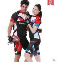 飞鹰骑行服短袖套装男女夏季 自行车服骑行短裤男女  可礼品卡支付