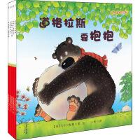 大熊道格拉斯系列(共5册)