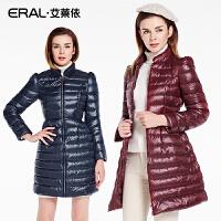 ERAL/艾莱依冬轻薄时尚长袖羽绒服女中长款韩圆领修身16090-EDAA
