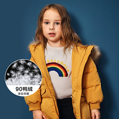 【3件3折参考价:181】迷你巴拉巴拉女童长款羽绒服冬装新款童装加厚宝宝面包服外套