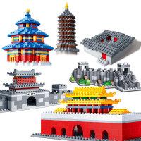 邦宝教育系列中国名胜建筑万里长城天安门拼插拼装积木益智玩具