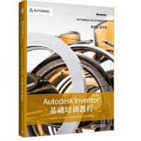 【二手旧书8成新】Autodesk Inventor 2014基础培训教程 胡仁喜 9787121216879