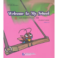 Welcome to My School(含1DVD)| 汇佳Learning Town幼儿英语主题系列教材