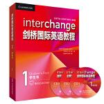 剑桥国际英语教程(第5版)(学生包)(1)