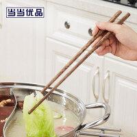 【超品日2件4折,疯抢最后24小时】当当优品 天然鸡翅木捞面油炸加长火锅筷 5双装 30厘米