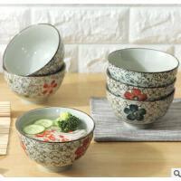 懿聚堂 日式家用米�陶瓷碗釉下彩和�L大��碗套�b�N房陶瓷餐具