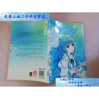 【二手旧书9成新】意林・小小姐・小MM迷你爱藏本002:焦糖玛奇朵天使咒【实物拍图?