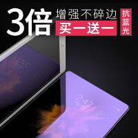 【支持礼品卡】mini2/4钢化膜air2迷你2/1平板pro9.7 10.5寸新ipad2017ipad5/6膜