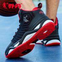 乔丹篮球鞋男冬季新款球鞋学生实战高帮耐磨战靴官方正品运动鞋男XM3570128
