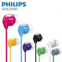 Philips/飞利浦 SHE3590 入耳式耳机 重低音手机电脑音乐通用耳塞重低音耳机 色彩 三段均衡 联保