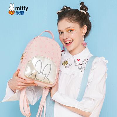 米菲春夏新品少女风字母印花拼色卡通双肩包时尚运动背包
