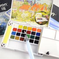 荷兰泰伦斯24色透明固体水彩套装 樱花24色固体写生水彩颜料