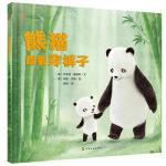 熊猫想要穿裤子