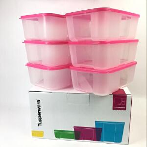特百惠冷冻之家保鲜盒冰鲜冷冻保鲜盒6件套1.7L冷冻盒带礼盒