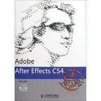 【二手旧书8成新】Adobe After Effects CS4高手之路(附2张 李涛 9787115211293