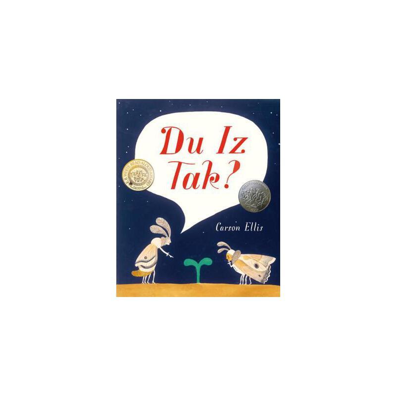 【预订】Du Iz Tak? 预订商品,需要1-3个月发货,非质量问题不接受退换货。