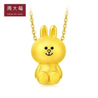 周大福LINE FRIENDS系列可妮兔足金黄金吊坠R21479