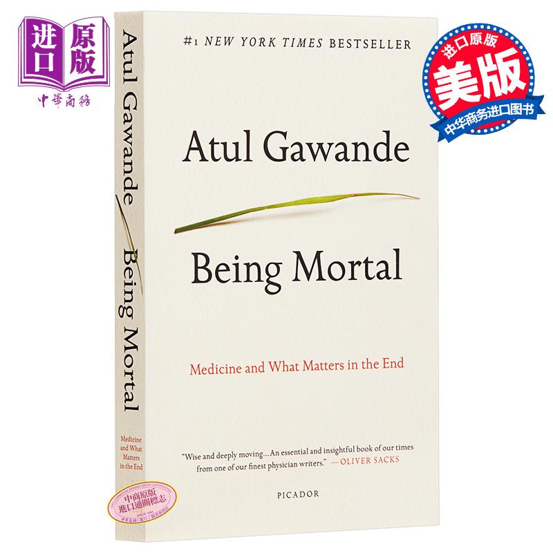 【中商原版】作为凡人:药物与临终要事 英文原版 Being Mortal: Medicine and What Matters in the End