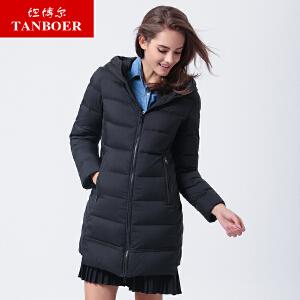 坦博尔2017新款羽绒服中长款修身连帽时尚保暖羽绒服外套TB17556