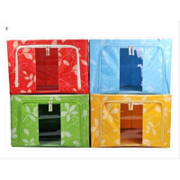 普润 55L优质牛津布百纳箱 收纳箱 衣物整理箱 收纳盒可上面前面开盖