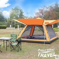户外新款3-4人露营帐篷防雨家庭野外时尚简约全自动2人二室一厅野营套装