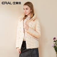 ERAL/艾莱依冬装韩版修身双排扣立领短款羽绒服女休闲潮2020D