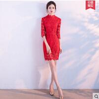 新娘敬酒服 新款 时尚结婚晚礼服女订婚红色旗袍连衣裙短款