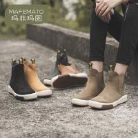 玛菲玛图2020秋冬季新款女靴时尚潮流切尔西靴百搭休闲短靴女1811-1