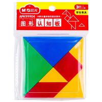 晨光文具七巧板智力拼图 大号约8.5mm APK99904图形认知板幼儿教具单个图案颜色随机当当自营