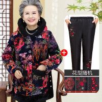 奶奶冬季棉衣连帽加厚棉袄中老年人冬装女外套60岁70妈妈装中长款 1XL 建议85-100斤