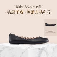 【网易严选秋尚新 爆款直降】绵软羊皮花边女鞋