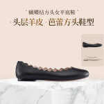 【网易严选 限时抢】绵软羊皮花边女鞋