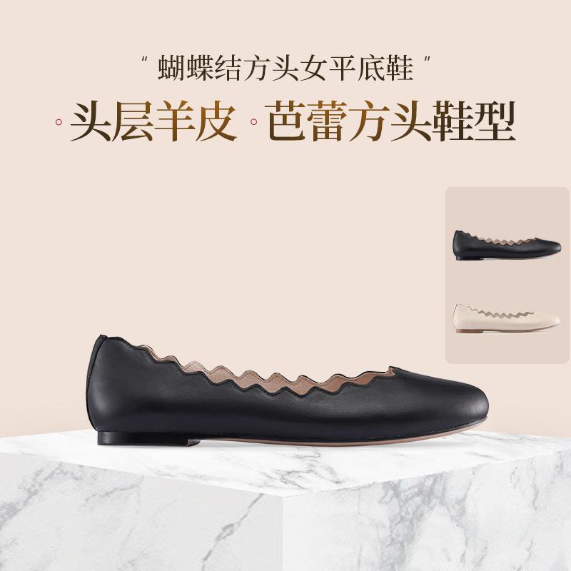 【网易严选 1件3折】绵软羊皮花边女鞋 每个女孩心中的梦
