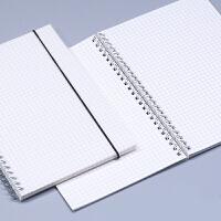 创意简约文具A5/B5笔记本记事本方格笔记本PP网格本手账本子