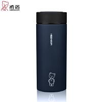 希诺保温杯 不锈钢真空水杯 大容量商务男士办公泡茶杯460ml XN-8603
