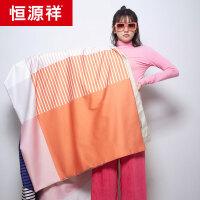 恒源祥60支纯棉单件被套长绒棉单人双人200*230全棉贡缎1.5米被罩