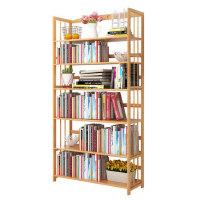书柜 置物架 层架简约现代楠竹学生儿童书架 家庭小书架【支持礼品卡支付】