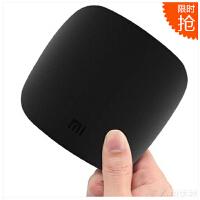 小米(MI)小米盒子3 高清网络电视机顶盒 4K电视盒子 64位 H.265 标配蓝牙语音体感遥控器