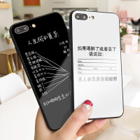 喝醉或丢了苹果6plus手机壳iPhone6s玻璃XS MAX个性XR潮款6新款7plus硅胶包边7防摔网红明星同款X