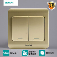 Siemens/西门子开关开关面板西门子开关插座远景系列金棕二开双控开关荧光