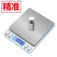 精准电子秤烘焙厨房秤0.01g克重称数家用小型电子秤高精度食物秤