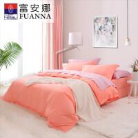 富安娜家纺 纯棉提花四件套 简约素提床上用品 床单四件 慢享系列