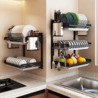 黑色不锈钢厨房置物架壁挂碗碟架刀筷沥水架免打孔晾碗放碗收纳架