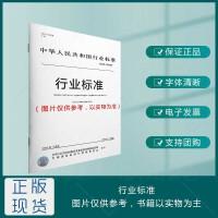 JB/T 8316-2007变压器用强迫油循环水冷却器