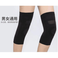 护膝静脉防护曲张袜护膝盖护腿弹力袜空调房保暖男女四季运动
