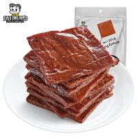 【周黑鸭_真空小包装】 卤豆干120g 熟食卤味零食 麻辣小吃特产